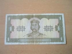 UKRÁN UKRAJNA 1 HRIVNYA 1992