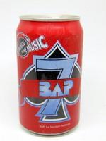Coca Cola DOBOZ  /  Sorszám: E5