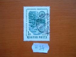 1 FORINT 1964 Vízesés Tájkép H34