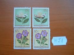RUANDA-URUNDI BELGA KONGÓ 10-15 CENT 1953 VIRÁG 2-2 DB  H51