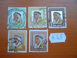 KUWAIT 1964 Shaikh Abdullah  VEGYES 5 DB  H45