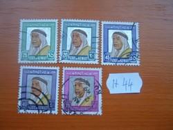 KUWAIT 1964 Shaikh Abdullah  VEGYES 5 DB  H44