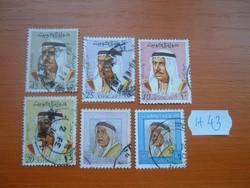 KUWAIT 1964,1969 VEGYES 6 DB  H43