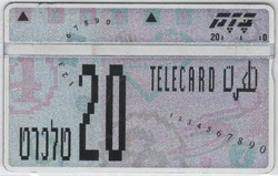 Külföldi telefonkártya 0321 (Izrael)