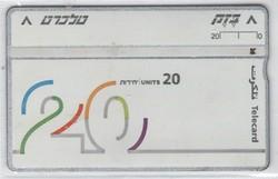 Külföldi telefonkártya 0326 (Izrael)