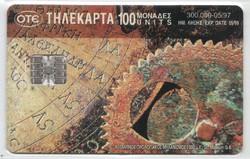 Külföldi telefonkártya 0334 (Görög)