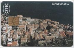 Külföldi telefonkártya 0339 (Görög)