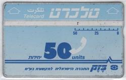 Külföldi telefonkártya 0323 (Izrael)