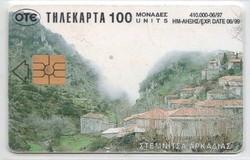 Külföldi telefonkártya 0343 (Görög)