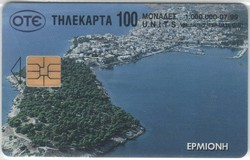 Külföldi telefonkártya 0349 (Görög)