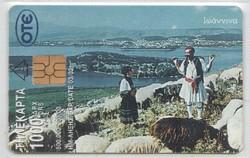 Külföldi telefonkártya 0347 (Görög)