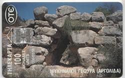 Külföldi telefonkártya 0340 (Görög)