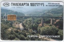 Külföldi telefonkártya 0350 (Görög)