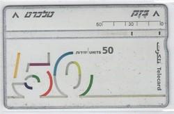 Külföldi telefonkártya 0327 (Izrael)