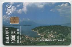 Külföldi telefonkártya 0348 (Görög)