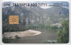 Külföldi telefonkártya 0345 (Görög)