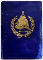 Rendőrség 60 éve 1881-1941-ig ( dombornyomott arany címerrel 1942-e kiadás )