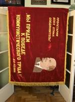 USSR relikvia Lenin lobogó, zászló kétoldalas hímzett bársony  175 X 135 cm