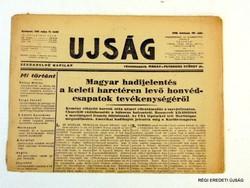 1942 május 12  /  UJSÁG  /  SZÜLETÉSNAPRA RÉGI EREDETI ÚJSÁG Szs.:  6794