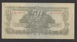 50 pengő 1944. EF+!! NAGYON SZÉP BANKJEGY!!
