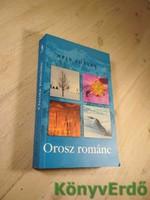 Meir Shalev: Orosz románc