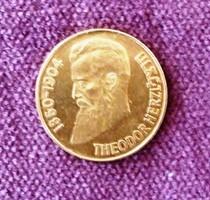 Theodor Herzl arany érme