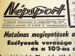 1959 szeptember 17  /  Népsport  /  SZÜLETÉSNAPRA RÉGI EREDETI ÚJSÁG Szs.:  4750