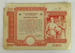 0T674 Hatodik Békekölcsön kötvény 100 Ft 1955