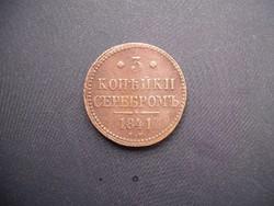 Oroszország 3 kopejka 1841
