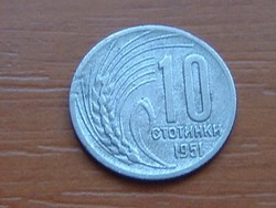 BULGÁRIA 10 CTOTINKI 1951