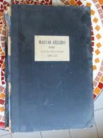Magyar Közlöny 1945. július 1.-december 31.