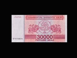 UNC - 30 000 LARI - GRÚZIA - 1994 !!! - RITKA!
