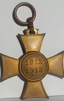 1912-1913.ÉVI EMLÉKKERESZT (Mozgósítási kereszt,Erinnerugs-Kreuz) I.Ferencz J.1913.07.09.alapította.