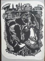 Kopasz Márta Csongrád megye lino variáció a korsós lányra 1984 25/1 példány mérete:35cmX47cm
