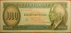 "1000 Forint 1983. november ""B"""