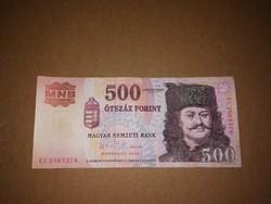 500 Forint ,56-os Évfordulós 2006-os szép bankjegy .