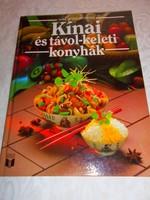 ---Kínai és Távolkeleti konyhák-Nova sorozatból