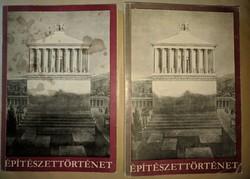 Szentkirályi Zoltán: Építészettörténet I-II. kötet  1982