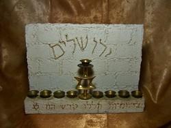 RITKASAG judaika siratofal menoraval