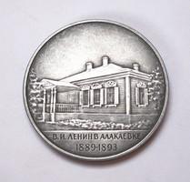 Lenin emlékérem 1970, Alakayevka 1889-1893.