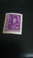 1935-ös II. Rákóczi Ferenc 16 Fillér bélyeg