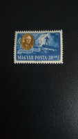 1947-es Roosevelt - L 30 (+ 30) fillér bélyeg