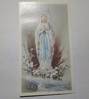 Szűz Mária imalap, fohász Máriához