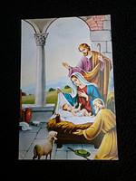 Vintage képeslap Jézus Máriával postatiszta