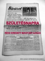 1959 december 18  /  Népsport  /  SZÜLETÉSNAPRA RÉGI EREDETI ÚJSÁG Szs.:  4780