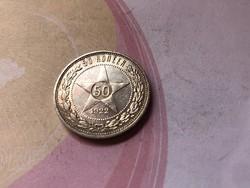 1922 ezüst 50 kopek ,gyönyörű darab 10 gramm