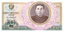 Észak-Korea 100 Won  1978 UNC