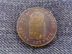 Egy Krajczár 1848 - Magyar Királyi Váltópénz