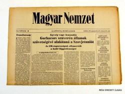 1991 augusztus 28  /  Magyar Nemzet  /  SZÜLETÉSNAPRA RÉGI EREDETI ÚJSÁG Szs.:  7174