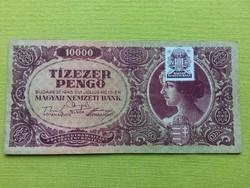 """10000 Pengő 1945 felülbélyegzett hibás """"B"""" betűvel"""